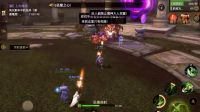 ShiSan:光明大陆副本攻略-上古战场