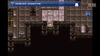 最终幻想6HD重制版中文剧情流程第35期