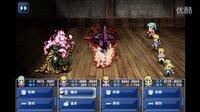 最终幻想6HD重制版中文剧情流程第33期
