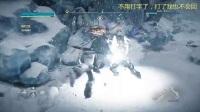 《地平线黎明时分》DLC极难攻略1.山中探险