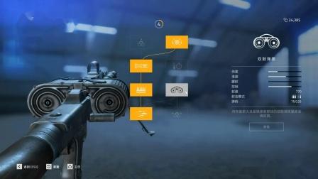 《战地5》武器测评 MG34