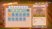《一起玩农场》全流程视频攻略合辑04钱又花光了