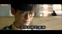 【谷阿莫】5分鐘看完2016電影《女漢子真愛公式》