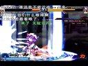 【MUGEN】强中凶中略有节操大乱斗 107