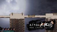 【游侠网】《吞食孔明传》PV2
