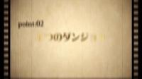【游侠网】PS4《小魔女学园:时之魔法与七不思议》最新预告片