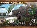 CAPCOM、IOS版《怪物猎人P2G》宣传片