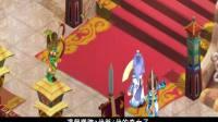 幻想三国志-Top5女神final