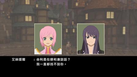 《薄暮传说:终极版》PC中文全剧情9.丹古雷斯特