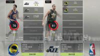 【布鲁】NBA2K17传奇经理:戈贝尔加盟勇士!史上最恐怖首发组成(三)