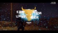 《正当防卫3》1080P 最高画质 中文剧情流程攻略解说视频 第二章:该升级了