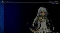 《fate/extella link》全从者羁绊对话视频合集 - 4.阿提拉