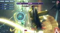 《异度之刃2》全剧情流程视频攻略30