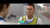 《FIFA 19》足球征程剧情流程#7 欧冠出线