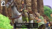 《勇者斗惡龍11》游戲流程白金視頻攻略全集 4.拿普加納叢林-舊伊希村-狄爾卡達神殿