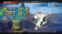 《无人深空》40种武器载具外观展示17.gun3