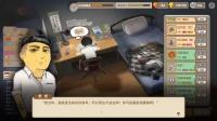 《中国式家长》正式版试玩实况全流程2