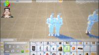 《模拟人生4》动作补丁使用教程演示