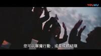 【游侠网】动作电影《人类清除计划4》新预告
