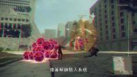 【游侠网】《尼尔:机械纪元》诚实预告片