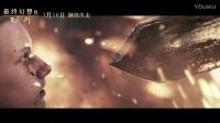 《最终幻想14:红莲之狂潮》中文版剧情动画预告