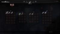 《吸血鬼》直播实况视频合集第5期