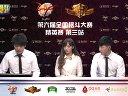 第六届全国格斗大赛精英赛第三站 团队赛 西南赛区VS京津赛区