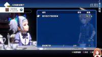 【玛露塔】最终幻想世界 全流程08
