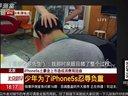 【游侠视频站】手机整蛊恶搞软件大推荐!