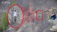 【Top5s】五张诡异的照片和它们背后的未解之谜