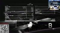PS4『合金装备5:幻痛』抢先流程体验视频03