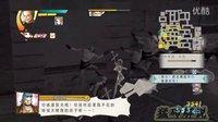【猛砖解说】《海贼王无双3》中文内核汉化版搞笑解说第十一期