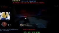 《腐烂国度2》巴雷特消音狙击用法演示视频