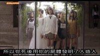 6分钟看完日本电影《真实魔鬼游戏2015》