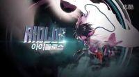 """【游侠网】地下城与勇士 - 男法新转职""""艾俄洛斯""""预告视频"""