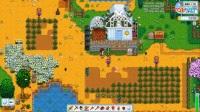 《星露谷物语》游戏流程实况视频解说06