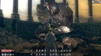 《黑暗之魂重制版》彩蛋细节视频