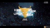 《正当防卫3》1080P 最高画质 中文剧情流程攻略解说视频 第八章:维斯伊莱克拉的秘密