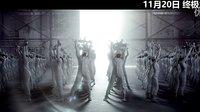 《饥饿游戏3(下)》中国版病毒预告 大表姐红色战服气场全开