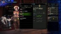《怪物猎人世界》下位强势武器弓套装制作方法