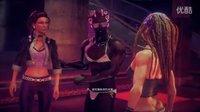 【小然】《黑道圣徒4》娱乐流程解说 第五期 小婊砸跟我走!
