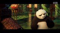 《功夫熊猫3》美版加长片段