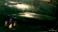 《黑暗之魂重制版》全剧情通关流程21.地下墓地
