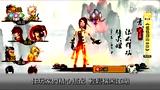 仙侠手游《逍遥蜀山3D》宣传视频