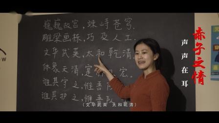 魔域《域见太和殿》综合宣传片