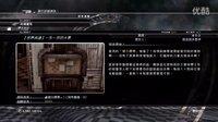 【混沌王】《最终幻想13:雷霆归来》详细攻略中文流程解说30(第十天支线2:姐弟重逢)