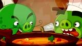 《愤怒的小鸟》动画版:变身喷雾