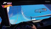 【游侠网】《极限竞速:地平线3》风火轮扩展包