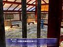 【游侠视频站】轩辕剑6第十五期:商军溃败