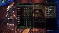 《怪物猎人世界》全防具服装演示 1.上位级防具(人物)